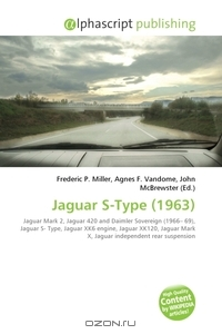 Jaguar S-Type (1963)