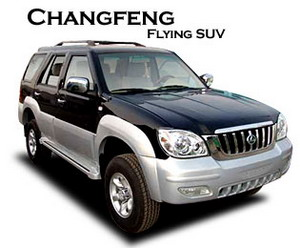 ChangFeng SUV